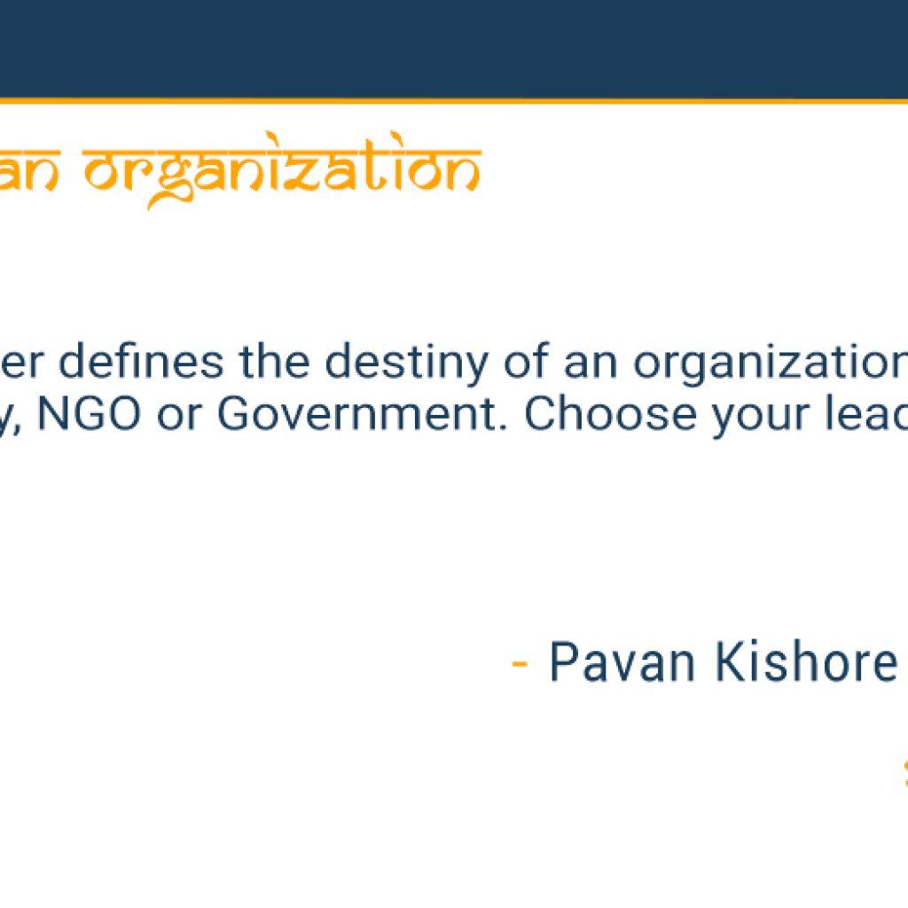destiny-of-an-organization