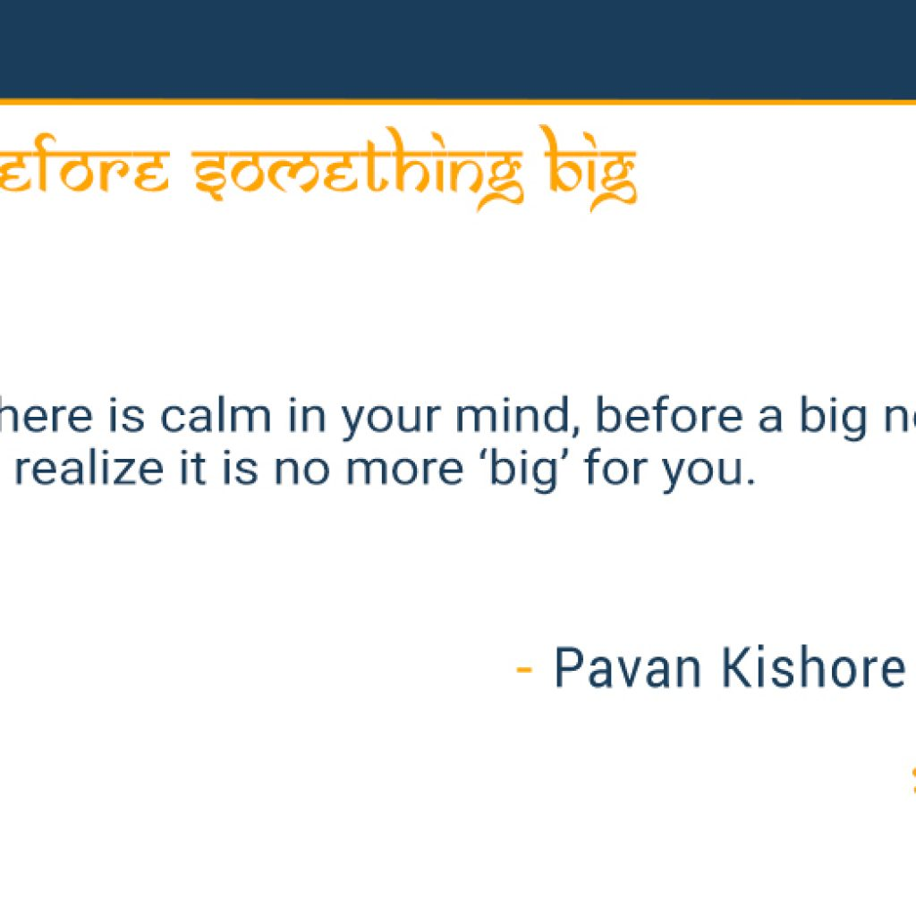 calmness-before-something-big