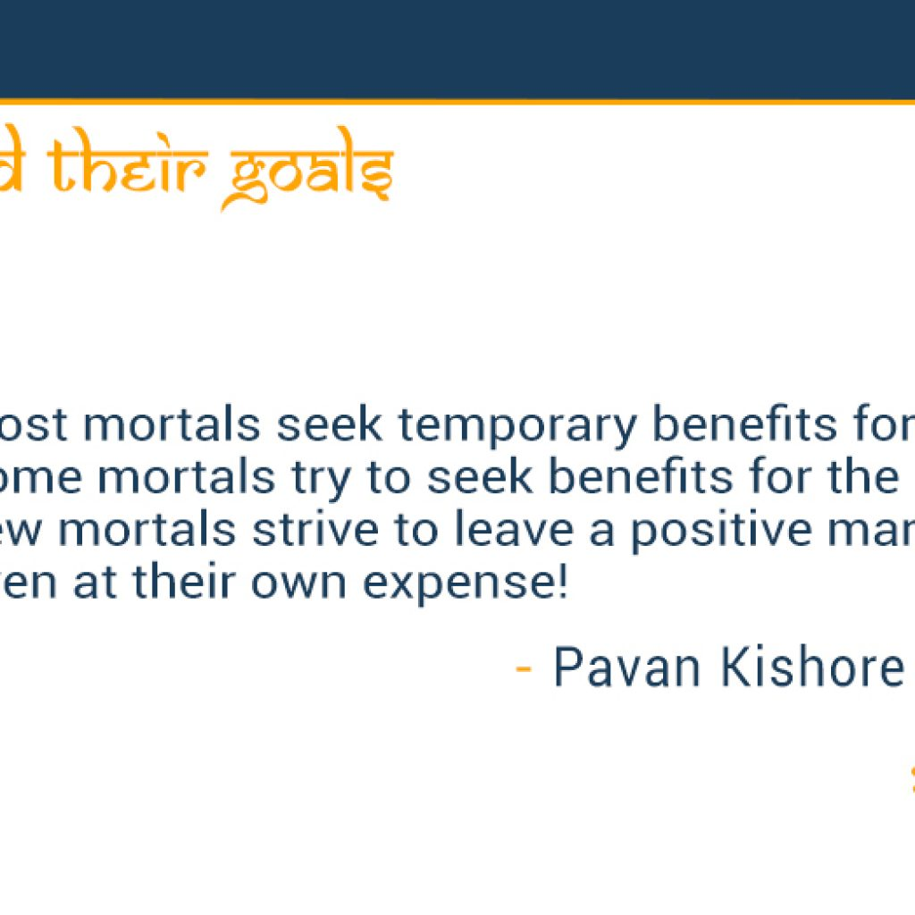 mortals-and-their-goals