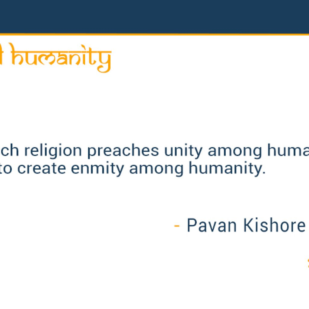 religion-and-humanity